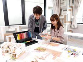 Prospek Kerja Kuliah Jurusan Desain Interior